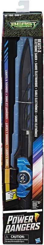 Wholesalers of Power Rangers Reactive Kata Sword toys