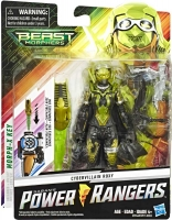 Wholesalers of Power Rangers Roxy 6 In Figure toys image