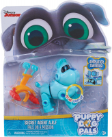 Wholesalers of Puppy Dog Pals Light Up Pals - A.r.f With Amplifier toys image