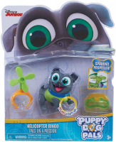 Wholesalers of Puppy Dog Pals Light Up Pals - Bingo With Helicopter toys image