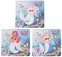 Wholesalers of Puzzle Mermaids 13cm X 12cm 3 Asst toys image