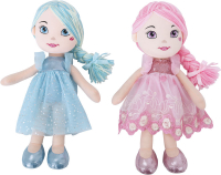 Wholesalers of Rosie Rag Doll toys image