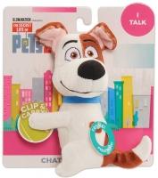 Wholesalers of Secret Life Of Pets2 Chat & Hang Plush - Max toys image