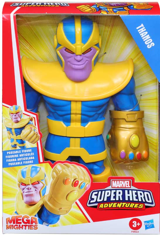 Wholesalers of Sha Mega Mighties Thanos toys