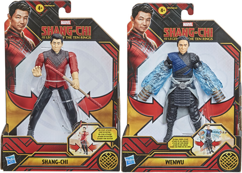 Wholesalers of Shang Chi 6in Feature Figure Asst toys