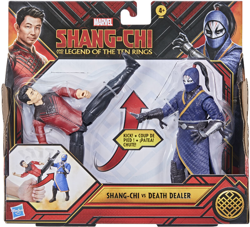 Wholesalers of Shang Chi 6in Figure Battle Pack toys