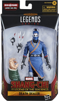 Wholesalers of Shang Chi Legends Yacht 5 toys image