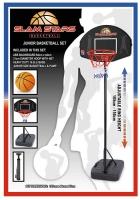 Wholesalers of Slam Stars Junior Basket Ball Set toys Tmb