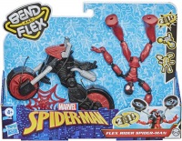 Wholesalers of Spider-man Bend And Flex Flex Rider Spider Man toys image