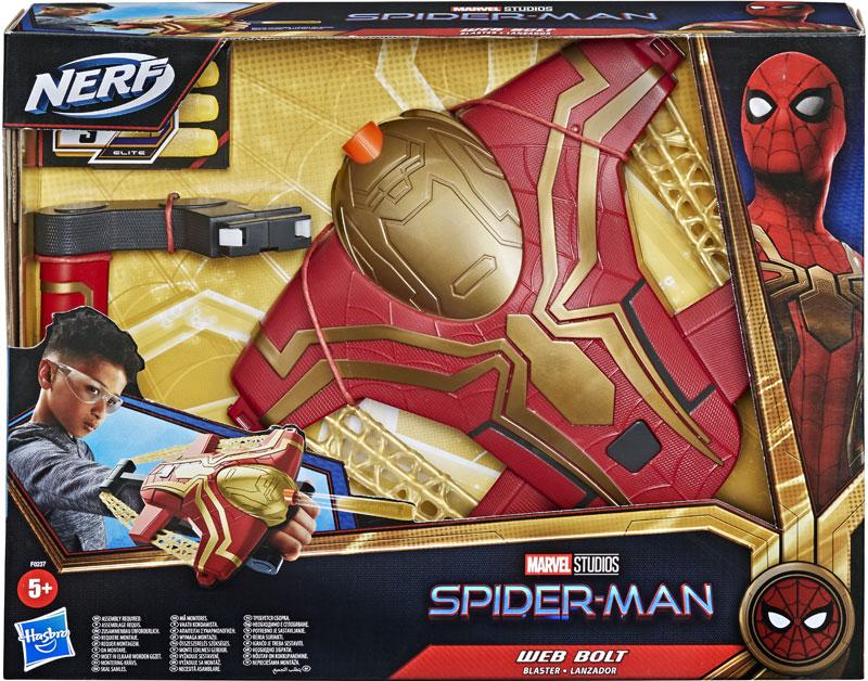 Wholesalers of Spiderman 3 Movie Hero Nerf Blaster Spy toys