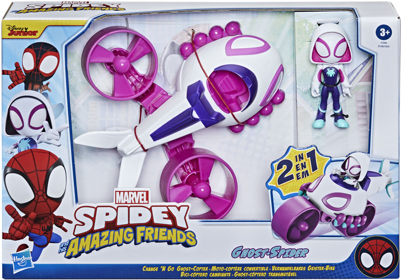 Wholesalers of Spiderman Amazing Friends 2 In 1 Copter Cycle toys