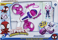 Wholesalers of Spiderman Amazing Friends 2 In 1 Copter Cycle toys image