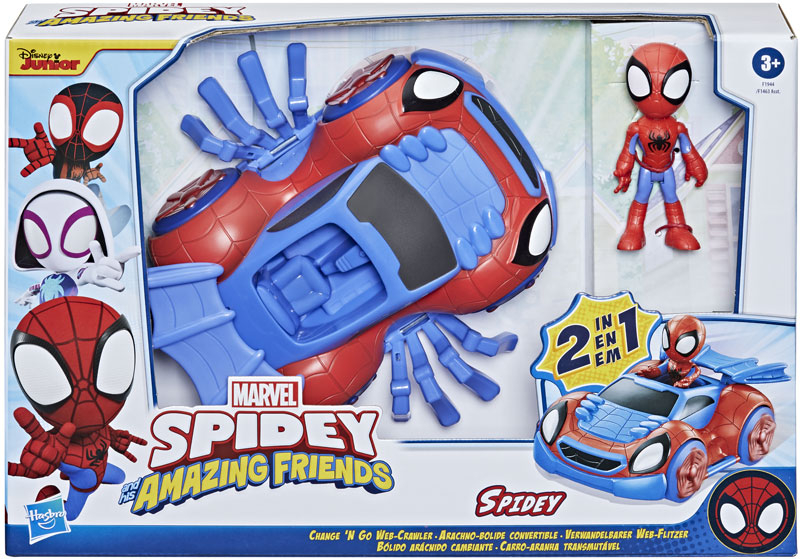 Wholesalers of Spiderman Amazing Friends 2 In 1 Web Crawler toys