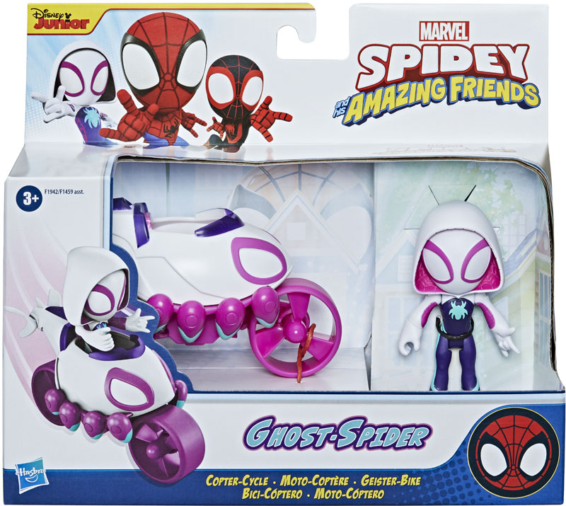 Wholesalers of Spiderman Amazing Friends Ghost Spider Copter Cycle toys