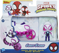 Wholesalers of Spiderman Amazing Friends Ghost Spider Copter Cycle toys image