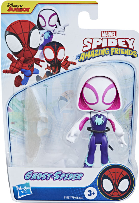Wholesalers of Spiderman Amazing Friends Ghost Spider Figure toys