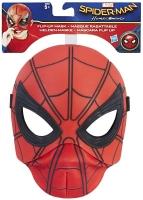Wholesalers of Spiderman Flip Up Mask toys image
