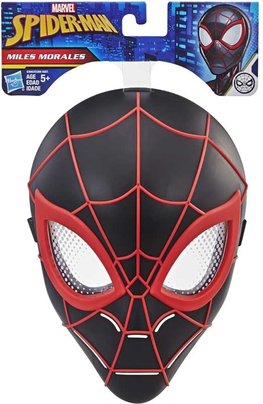 Wholesalers of Spiderman Hero Mask Ast toys