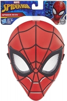 Wholesalers of Spiderman Hero Mask Ast toys image 2