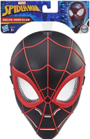 Wholesalers of Spiderman Hero Mask Miles toys image