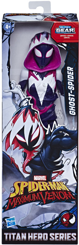 Wholesalers of Spiderman Max Venom Titan Ghost Spider toys