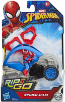 Wholesalers of Spiderman Rip N Go Spiderham toys image