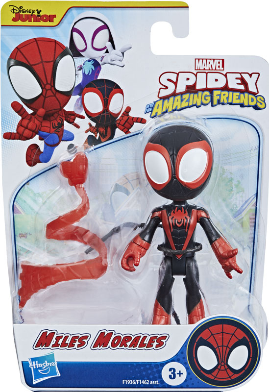 Wholesalers of Spidey Amazing Friends Spinn toys