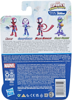 Wholesalers of Spidey Amazing Friends Spinn toys image 3