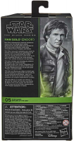 Wholesalers of Star Wars  Bl E6 Han Solo toys image 4