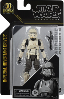 Wholesalers of Star Wars Black Series Hovertank Driver toys image