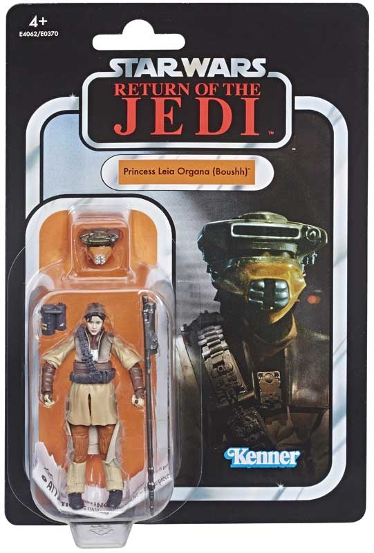 Wholesalers of Star Wars E6 Vin Princess Leia Organa Boussh toys