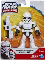 Wholesalers of Star Wars Gh Figure Ast toys image