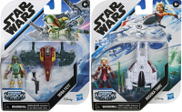 Wholesalers of Star Wars Mission Fleet Gear Class Ast toys image