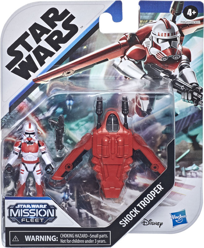 Wholesalers of Star Wars Mission Fleet Gear Class Shock Troop toys