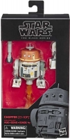 Wholesalers of Star Wars R Bl Chopper toys image