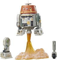 Wholesalers of Star Wars R Bl Chopper toys image 2