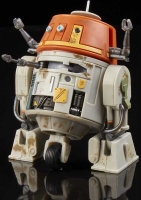 Wholesalers of Star Wars R Bl Chopper toys image 3