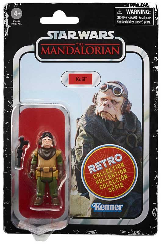 Wholesalers of Star Wars Retro Kuiil toys