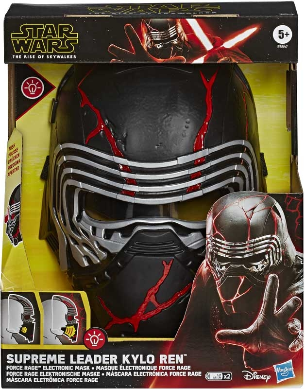 Wholesalers of Star Wars Rp E9 Electronic Mask Kylo Ren toys
