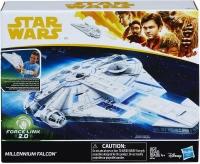 Wholesalers of Star Wars Universe S2 Pegasus toys image