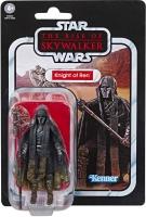 Wholesalers of Star Wars Vin E9 Vintage Figures Ast toys image 4