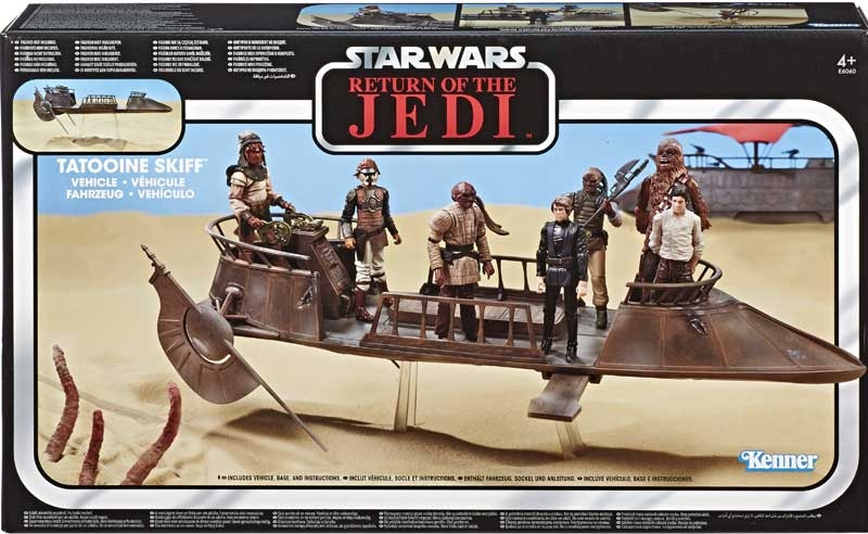 Wholesalers of Star Wars Vin Vehicle Jabbas Skiff toys
