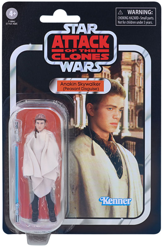 Wholesalers of Star Wars Vintage E2 Anakin Skywalker toys