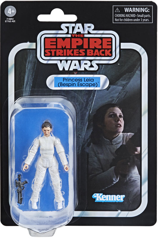 Wholesalers of Star Wars Vintage E5 Princess Leia Bespin Escape toys