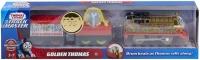 Wholesalers of Thomas & Friends Trackmaster Motorised Engine Golden Thomas toys image