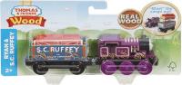 Wholesalers of Thomas & Friends Wood Ryan & S.c.ruffey toys image