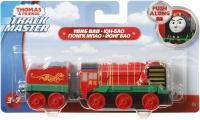 Wholesalers of Thomas Large Push Along Asst toys image 2