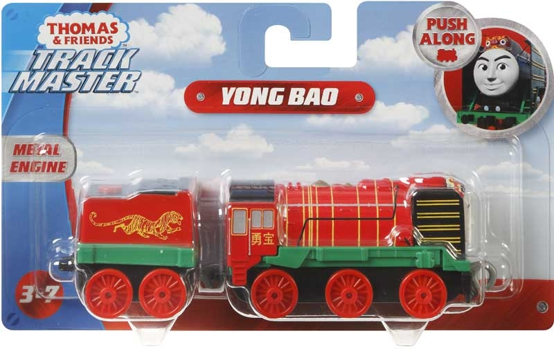 Wholesalers of Thomas Large Push Along Engine - Yong Bao toys