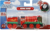 Wholesalers of Thomas Large Push Along Engine - Yong Bao toys Tmb