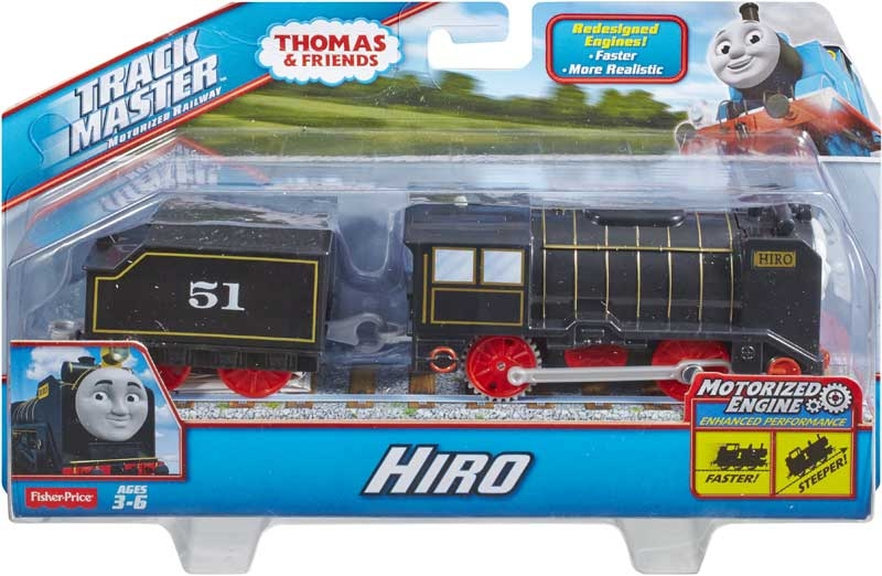 Wholesalers of Thomas Motorised Hiro toys